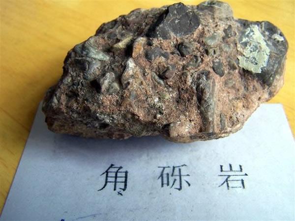 其他矿石检测